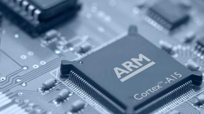 Chip designer company ARM buyed for $ 40 billion