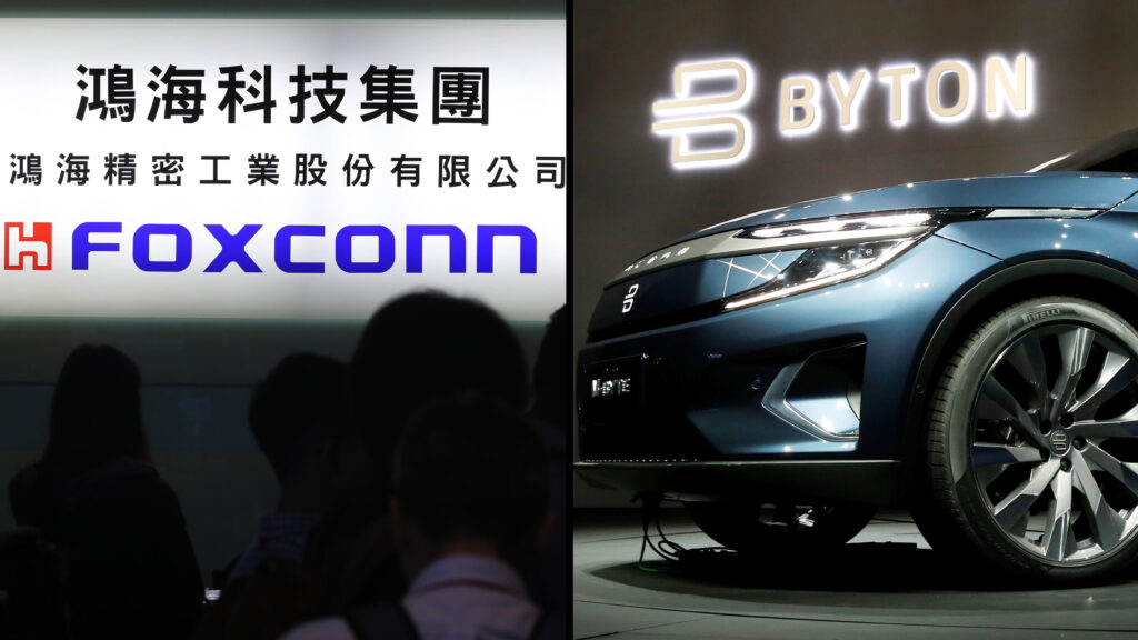Foxconn was the world's largest provider of electronics manufacturing services